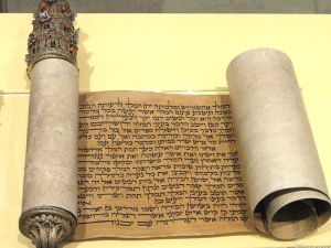 Scroll of the Book of Esther, Royal Ontario Museum
